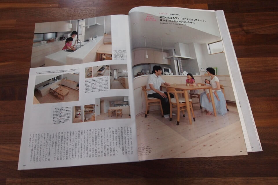 月刊ハウジング/キッチン収納