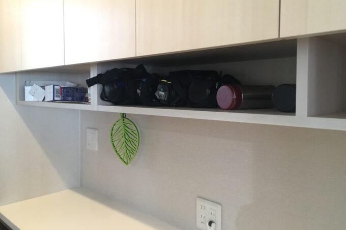 水筒の収納定位置